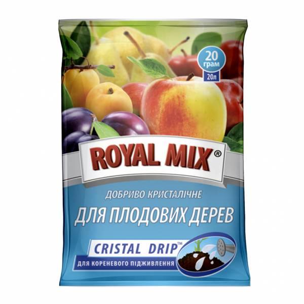 Royal Mix cristal drip для плодових дерев