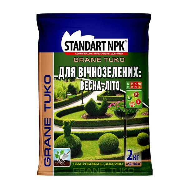 Standart NPK Для вечнозеленых растений: весна-лето