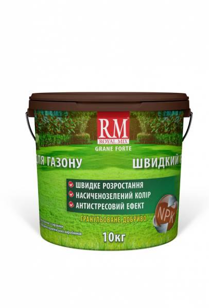 Royal Mix Grane Forte для газону Швидкий ріст