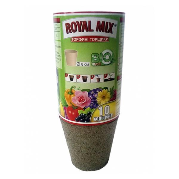 Rоyal Mix Торфяные горшки, круг 8*8см