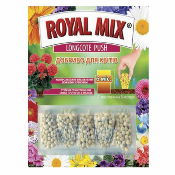 Royal Mix Longcote Push Для цветов