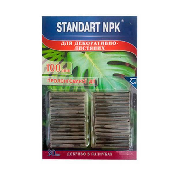 STANDART NPK палочки Для декоративно-лиственных