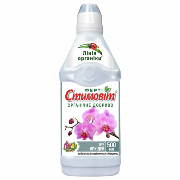 """""""Стимовіт"""" для орхідей"""