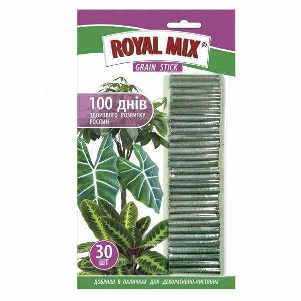 Royal Mix Grane stick для декоративно-листяних рослин