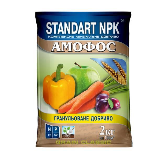 Standart NPK Амофос