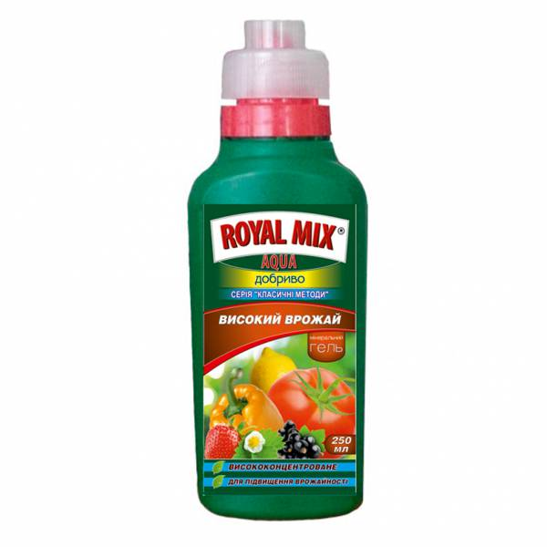 Royal Mix Aqua Високий врожай Класичний метод