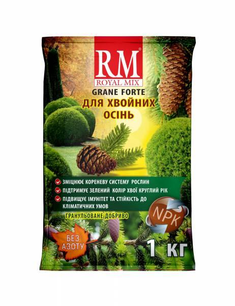 Royal Mix Grane Forte Для хвойных осень