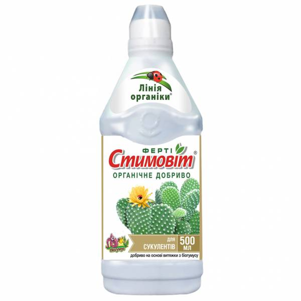"""""""Стимовіт"""" для кактусів та сукулентів"""