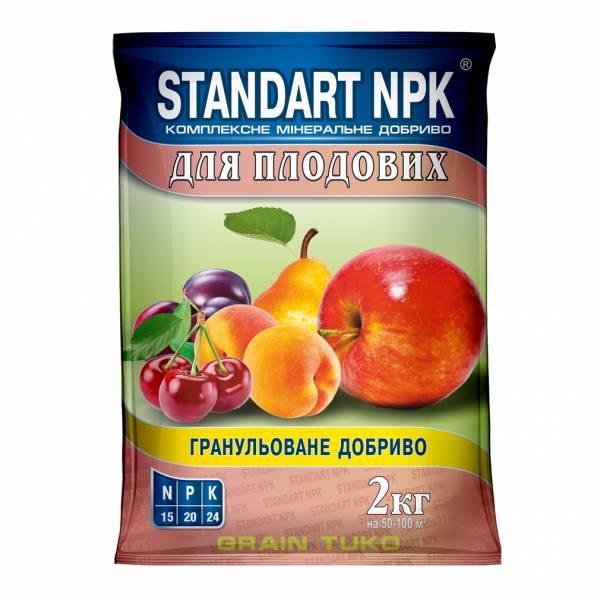 Standart NPK Для плодовых деревьев