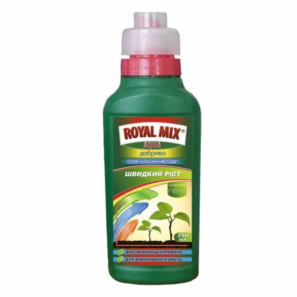 Royal Mix Aqua Швидкий ріст Класичний метод