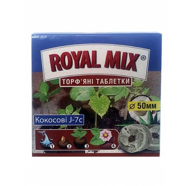 """Rоyal Mix Торф'яні таблетки """"Кокосові J-7С"""", 30 мм, 50мм"""