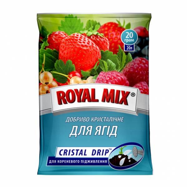 Royal Mix cristal drip для ягід
