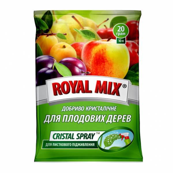 Royal Mix сristal spray для плодовых деревьев