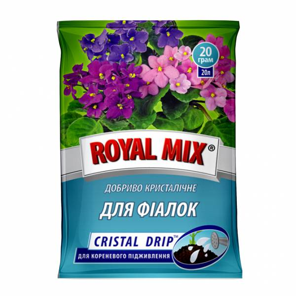 Royal Mix cristal drip для фіалок
