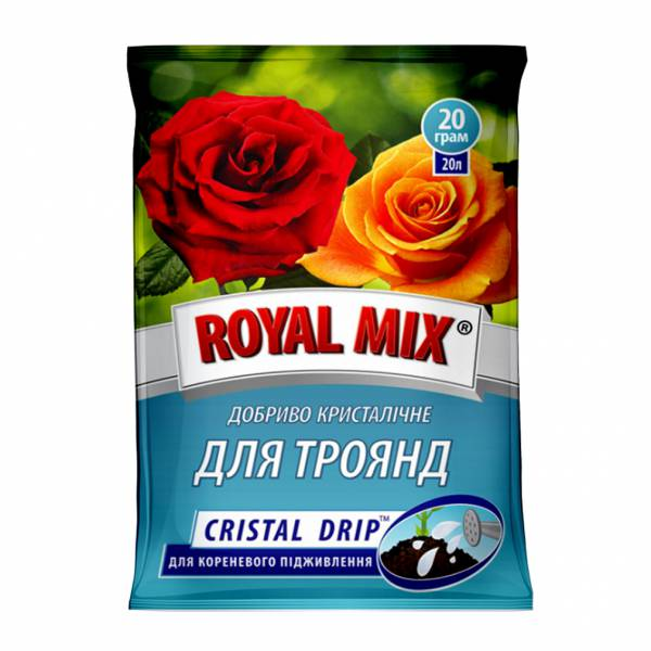 Royal Mix cristal drip для троянд