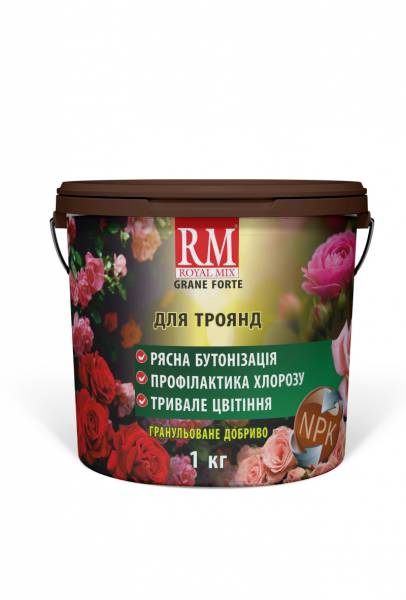 Royal Mix Grane forte для роз