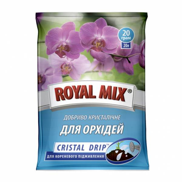 Royal Mix cristal drip для орхідей