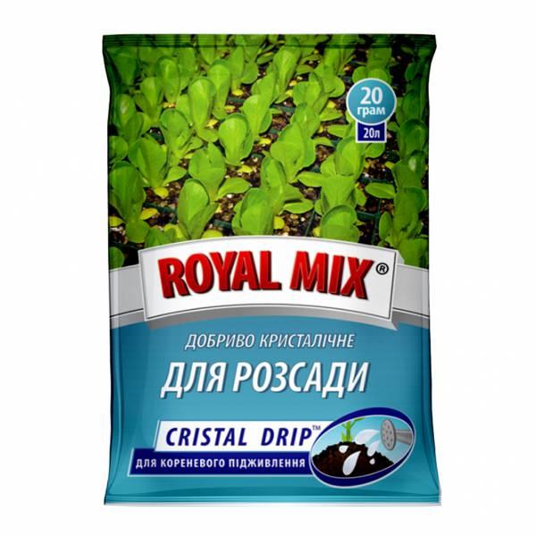 Royal Mix Сristal drip для рассады