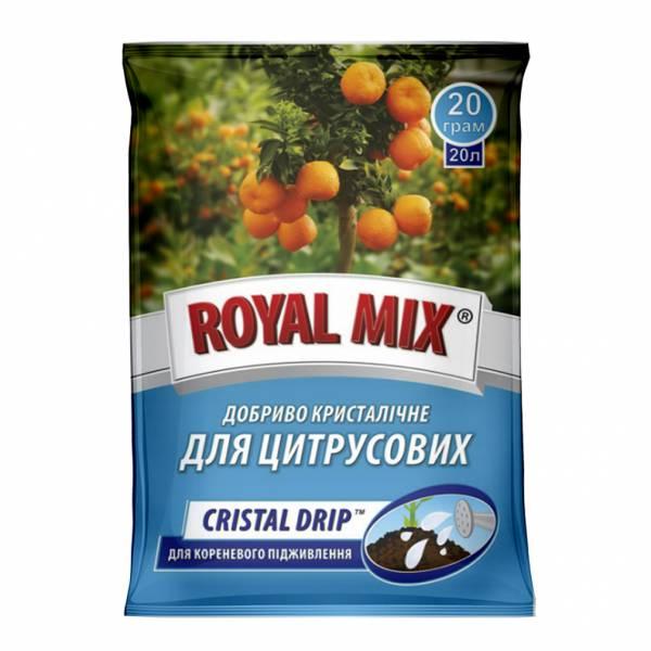 Royal Mix cristal drip для цитрусовых растений