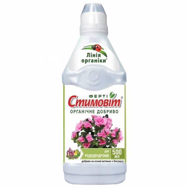 """""""Стимовіт"""" для рододендронів"""