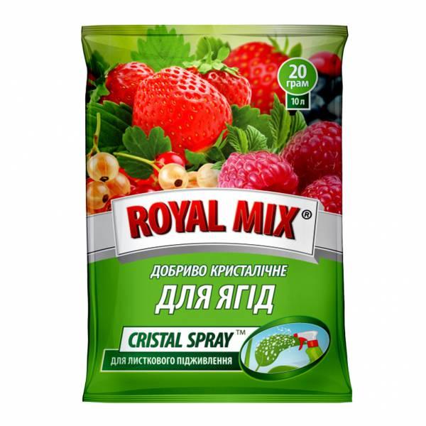 Royal Mix сristal spray для ягід
