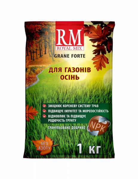 Royal Mix Grane Forte Для газону: осінь