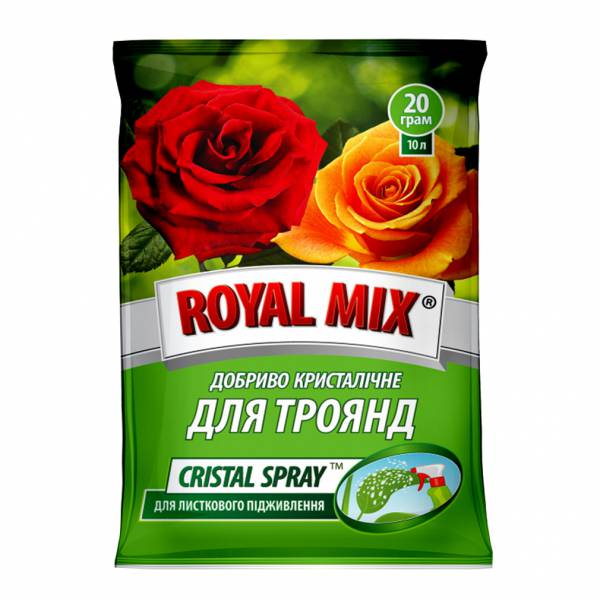 Royal Mix сristal spray для троянд