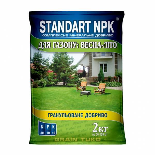 Standart NPK Для газона: весна-лето