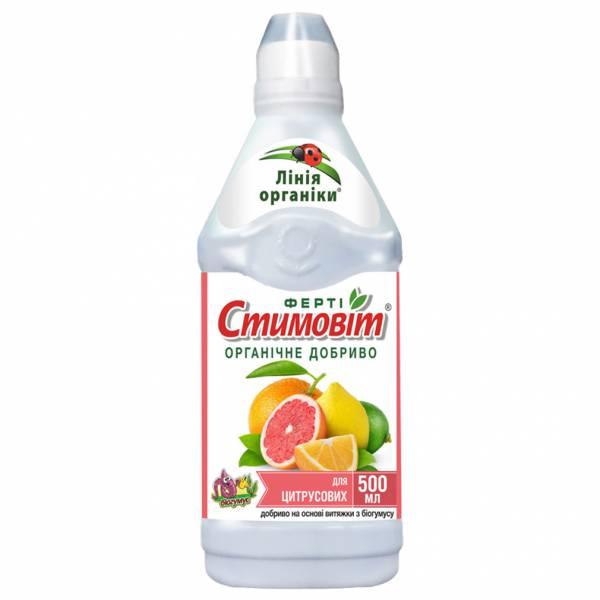 """""""Стимовіт"""" для цитрусових"""