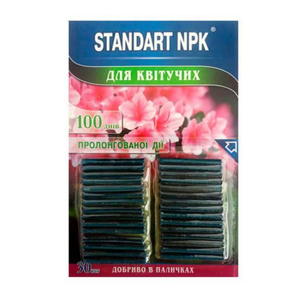 STANDART NPK палички Для квітучих