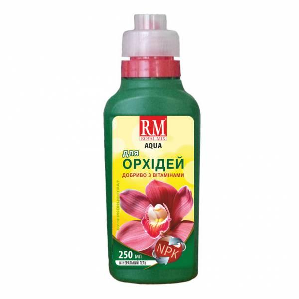 Royal Мix Aqua Для Орхідей