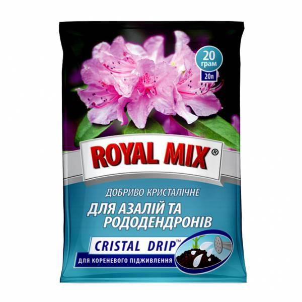 Royal Mix cristal drip для азалій та рододендронів