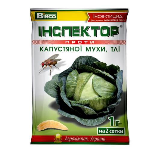 Инспектор против капустной мухи, тли