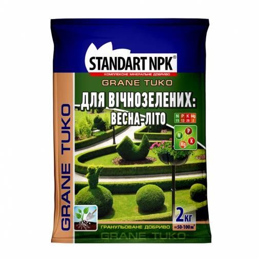 Standart NPK Для вічнозелених рослин: весна-літо