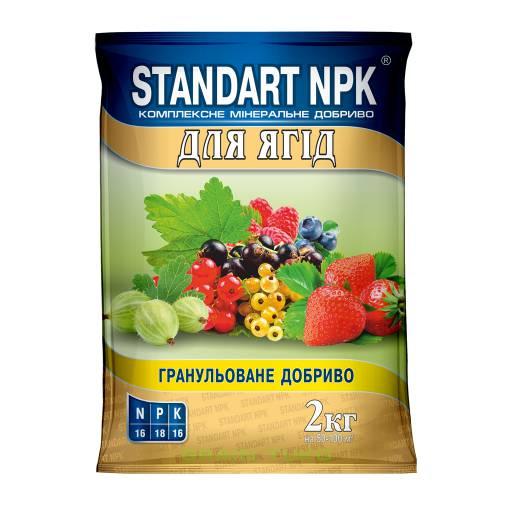 Standart NPK Для ягод