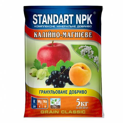 Standart NPK Калійно-магнієве