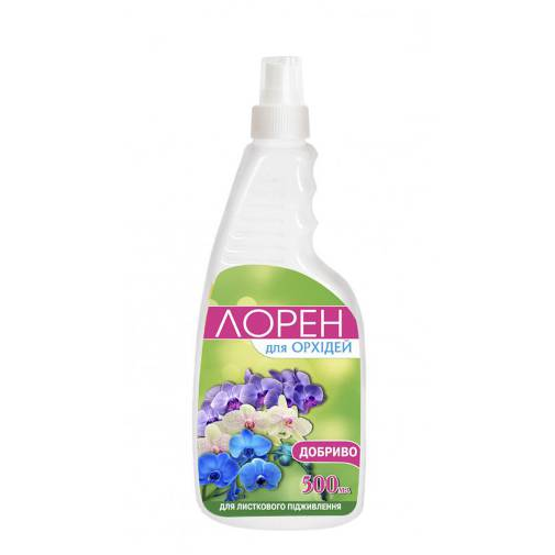 Лорен спрей для орхідей