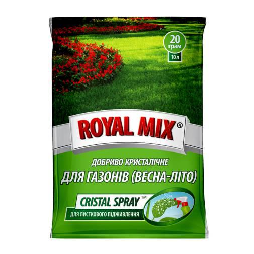 Royal Mix сristal spray для газонів: весна-літо