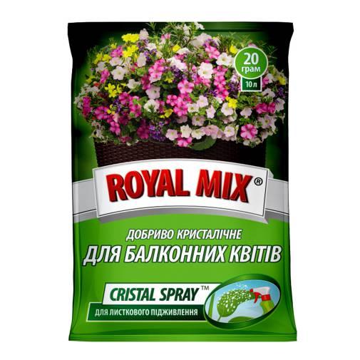 Royal Mix сristal spray для балконних рослин