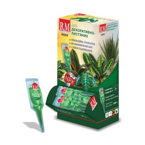 Royal Mix Aqua аплікатор для декоративно-листяних