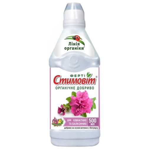 """""""Стимовіт"""" для кімнатних та балконних квітів"""