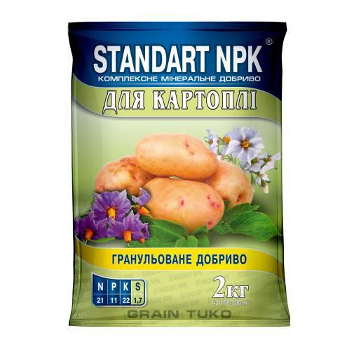 Standart NPK Для картоплі, моркви, буряку