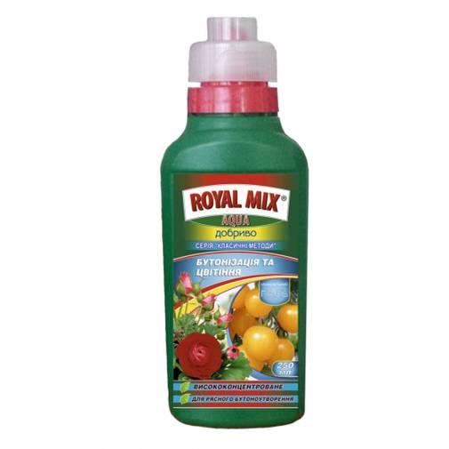 Royal Mix Aqua Бутонизация и цветения Классический метод