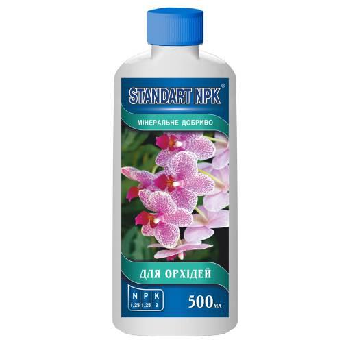 STANDART NPK Для орхідей