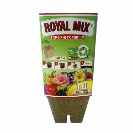 Rоyal Mix Торфяные горшки, квадрат 8х8см