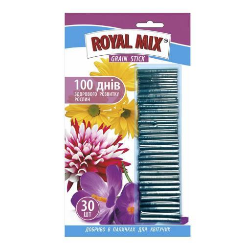 Royal Mix Grane stick для цветущих растений