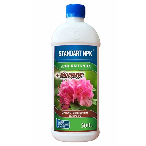 """""""STANDART NPK""""+біогумус Для квітучих"""