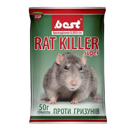 Рат Киллер Супер