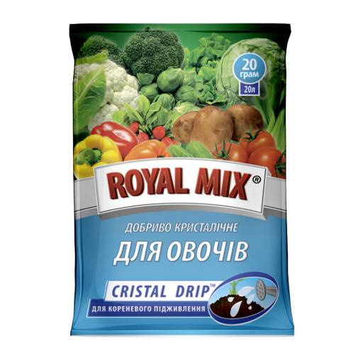 Royal Mix Cristal drip для овощей