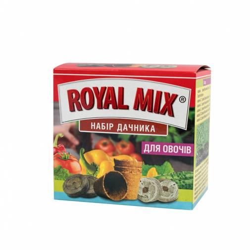 "Rоyal Mix Набор дачника""Для овощей"""